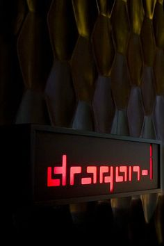 dragon-i is a hotspot that has been around for a decade and lost none of its popularity, which is rare for a nightclub in Hong Kong.