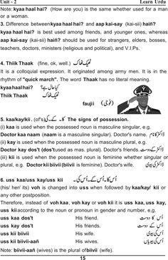 82 Best urdu images in 2017   Urdu words, Arabic words, Urdu