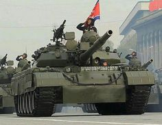 Pok Pung Ho North Korea MBT. Not for sale in the USA.