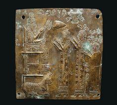 Urartian Bronze Votive Plaque, c. 8th-7th century BC