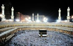 Beautiful picture of the Kaaba  www.francemanassik.net