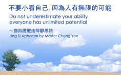 jing si aphorisms by Master Cheng Yen