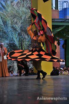 Egyptian Folk Dance - Tanoura Dance