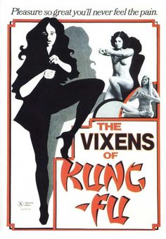 The Vixens of Kung Fu #film #poster