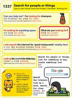 Easy to Learn Korean Language 1331 ~ 1340 Korean Words Learning, Korean Language Learning, Learn Hangul, Korean Phrases, Korean Alphabet, Korean Lessons, South Korea Travel, Search People, Language Study