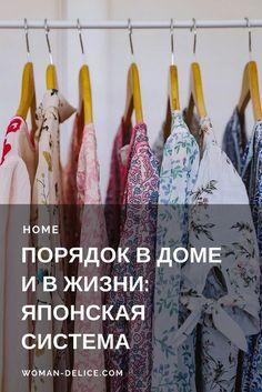 Home Organization Ideas And Konmari Storage Spaces House Proud, Konmari Method, Flylady, Fancy Houses, Create Photo, Ideal Home, Organizer, Home Organization, Declutter