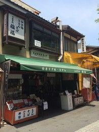 Inafuku 稲福(いなふく)- Another place that is worth checking out is Inafuku where it is located right next to Fushimi Inari Shrine that also serves sparrows and quails just like Nezameya.  It is almost like a cliche to have those rare birds after visiting the shrine, but we all know it is part of fun.  Once you try the birds with Inafuku's secret sauce on top of them, you will realize why people do not stop coming here to have those unexpectedly delicious roasted birds for the long years.