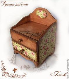 Decoupage mini-drawer with small pink flowers