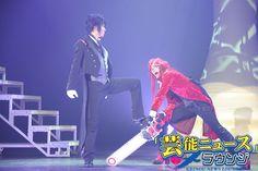 Uehara takuya as Grell & Yuya matsushita as Sebastian in Kuroshitsuji Musical 4