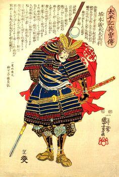 Samouraï japonais intégral armor, Kuniyoshi, tirage d'ART / art guerriers samouraï estampes, affiches, estampes, reproductions de peinture