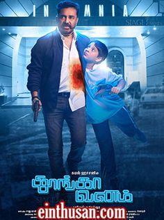Thoongaa Vanam Tamil Movie Online - Kamal Hassan, Prakash Raj, Trisha, Kishore and Asha Sarath. Directed by Rajesh M. Selva. Music by M. Ghibran. 2015 [U/A]