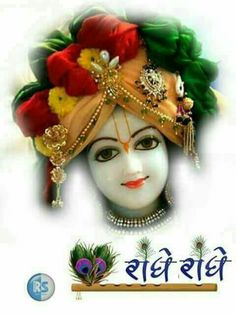 Turn to old age to be young age . Sri Krishna Photos, Lord Krishna Images, Radha Krishna Pictures, Radha Krishna Holi, Cute Krishna, Krishna Radha, Hanuman, Radhe Krishna Wallpapers, Lord Krishna Hd Wallpaper