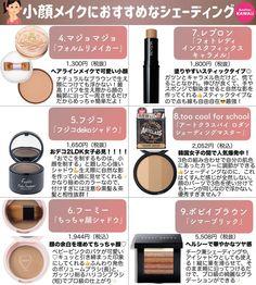 Everyday Makeup Tutorials, Korean Makeup Tutorials, Korean Eye Makeup, Asian Makeup, Grunge Makeup, Japanese Makeup, Thing 1, The Body Shop, Too Cool For School