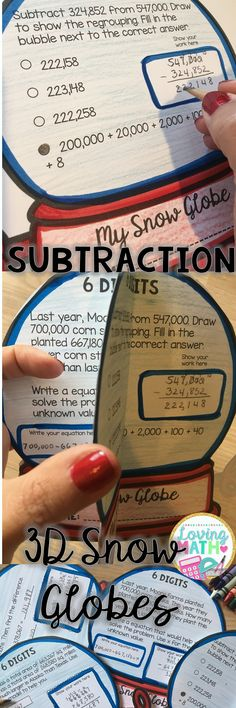 This 3D Snow globe math craft covers 4, 5, and 6 digit subtraction with regrouping and subtraction across zeroes.