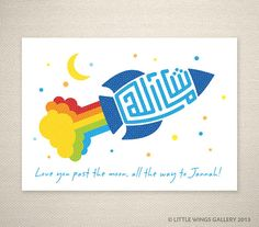 Masha'Allah Rocket Islamic Art Print Love by LittleWingsGallery, $14.00