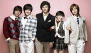 """série coréenne """"Boys Over Flowers"""" en vostfr"""