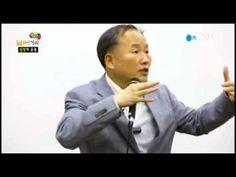 [박문호의 뇌과학 강의] - 운동의 세가지 형태 / YTN DMB - YouTube