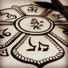New tattoo design in the making #lotus #mandala