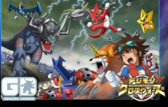 Wallpaper Digimon Data Squad