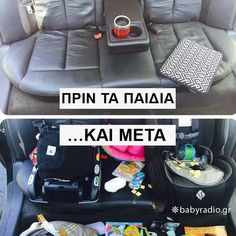 Funny Greek Quotes, Mommy Quotes, Mummy Quotes, Mama Quotes