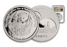 2015 Smithsonian Bao Bao 1-oz Silver Proof