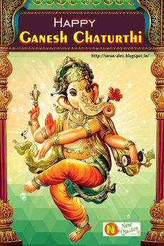 Happy ganesh chaturthi 2016 images hd quotes wishes facebook new quotes telugu vinayaka chaviti quotations messages in telugu and wallpapers m4hsunfo Gallery