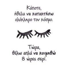 Greek quotes Funny Phrases, Funny Quotes, Funny Greek, Funny Statuses, Live Laugh Love, Greek Quotes, Cheer Up, Just For Laughs, Famous Quotes