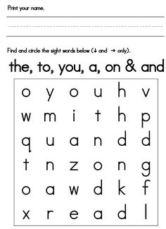 Sight-Word-Search-easy-3