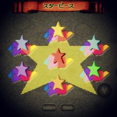 Just beat the Japanese version of Super Mario RPG, for Super Famicom/Super Nintendo--never done that before....Not gonna lie, it's pretty great :-P .   #mario #mariorpg #supermariorpg #mariorpglegendofthesevenstars #supermariorpglegendofthesevenstars #superfamicom #supernintendo #sfc #snes #oldskool #oldgames #oldskoolgames #oldskoolgaming #oldschoolgames #oldschoolgaming