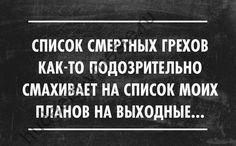 цитата о том, что грех смертный осуждать родителей евангелие: 2 тыс изображений найдено в Яндекс.Картинках