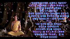 마하반야 테이크 원 리믹스메들리편, 붓다매트릭스불교뮤비(1,2/9) [CRAMV-064 추출]