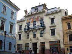 Достопримечательность Художественный музей, Черновцы