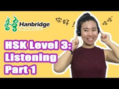 Chinese HSK Level 3: Listening Part 1 - Preparation & Practice
