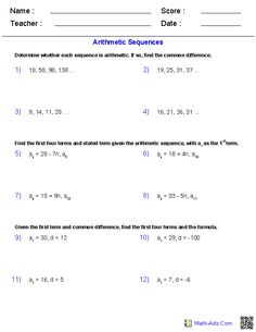 Comparing Arithmetic Geometric Sequences Worksheets | Math/Science ...