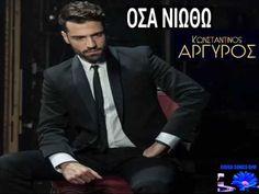 Greek Music, Handsome, Youtube, Fictional Characters, Fantasy Characters, Youtubers, Youtube Movies