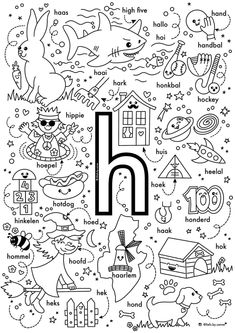 I Hate My Ex-Boyfriend: An Adult Coloring Book with Funny Romance Quotes, Inspirational Sayings for Women, and Relaxing Flower Patterns Funny Romance, Romance Quotes, Teaching Letters, Learning The Alphabet, Visually Impaired Activities, Adult Coloring, Coloring Books, School Pens, Pen Sketch