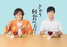 'What Did You Eat Yesterday?' Manga Gets Live-Action Film in 2021 Shiro, Live Action Film, Did You Eat, Japanese Drama, I Want Him, Romance, Last Episode, Drama Series, Gay Couple