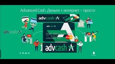 Come aprire un Wallet ADVcash