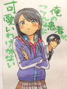 俺患 Kamen Rider Ex Aid, Power Rangers, I Fall In Love, Comic Art, Anime Characters, Character Design, Daughter, Fan Art, Comics
