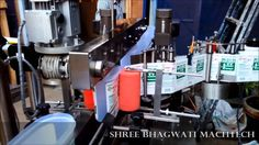 Double side (front and Back ) Sticker labelling machine for Ariel Jar