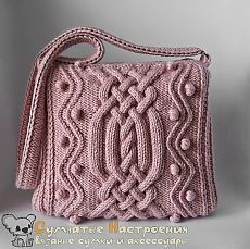 This is KNITTED, but I'm pinning it to my Crochet Purses Board for inspiration. Knitting Stitches, Hand Knitting, Knitting Patterns, Crochet Patterns, Crochet Handbags, Crochet Purses, Crochet Backpack, Knitted Bags, Handmade Bags
