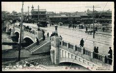 Kyoto Shijo Bridge Postcard 絵葉書四条大橋明治期