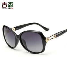 dd19a4752d8e haoyu new female sunglasses vintage fashion sunglasses women big frame  anti-uv 400 sun glass polaroid glasses free ship