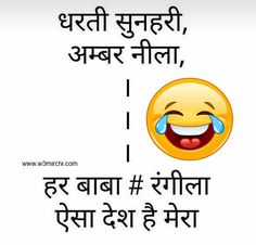 You are in the right place about Funny Quotes videos Here we offer you the most beautiful pictures about the Funny Quotes indonesia you are looking for. When you examine the part of the picture you ca Quotes In Hindi Attitude, Funny Status Quotes, Funny Quotes In Hindi, Comedy Quotes, Funny Statuses, Cute Funny Quotes, Funny Picture Quotes, Jokes Quotes, Best Quotes