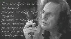 Άνοιξε μου να κρυφτώ ... Greek Music, Greek Quotes, Lyrics, Songs, Photography, Abseiling, Photograph, Fotografie, Song Lyrics
