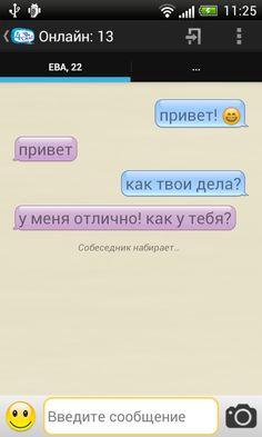Чат знакомства иркутск talk знакомства с малолетними