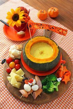 かぼちゃのカレーチーズフォンデュ