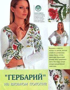 Татьяна Шестозуб
