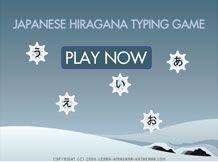japanese alphabet typing game hiragana
