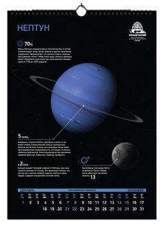 Social Media Calendar, Calendar Design, Map Worksheets, Font Logo, Solar System, Printable Planner, Cosmos, Planners